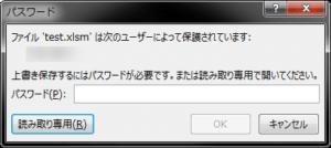Excelファイルを開いたときの画面