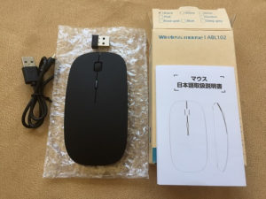 BLENCK『ワイヤレスマウス』のパッケージ内容