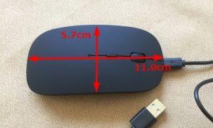 BLENCK『ワイヤレスマウス』の本体上部画像