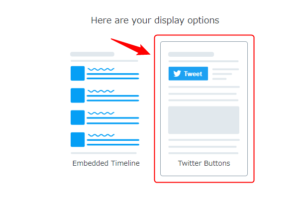 「Twitter Buttons」ボタンを選択