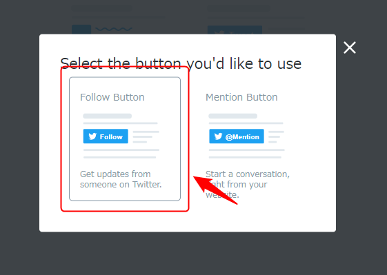 「Follow Button」ボタンを選択