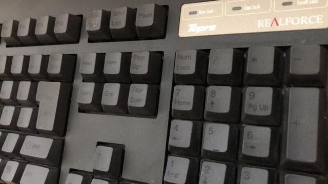 東プレのキーボード掃除前の写真