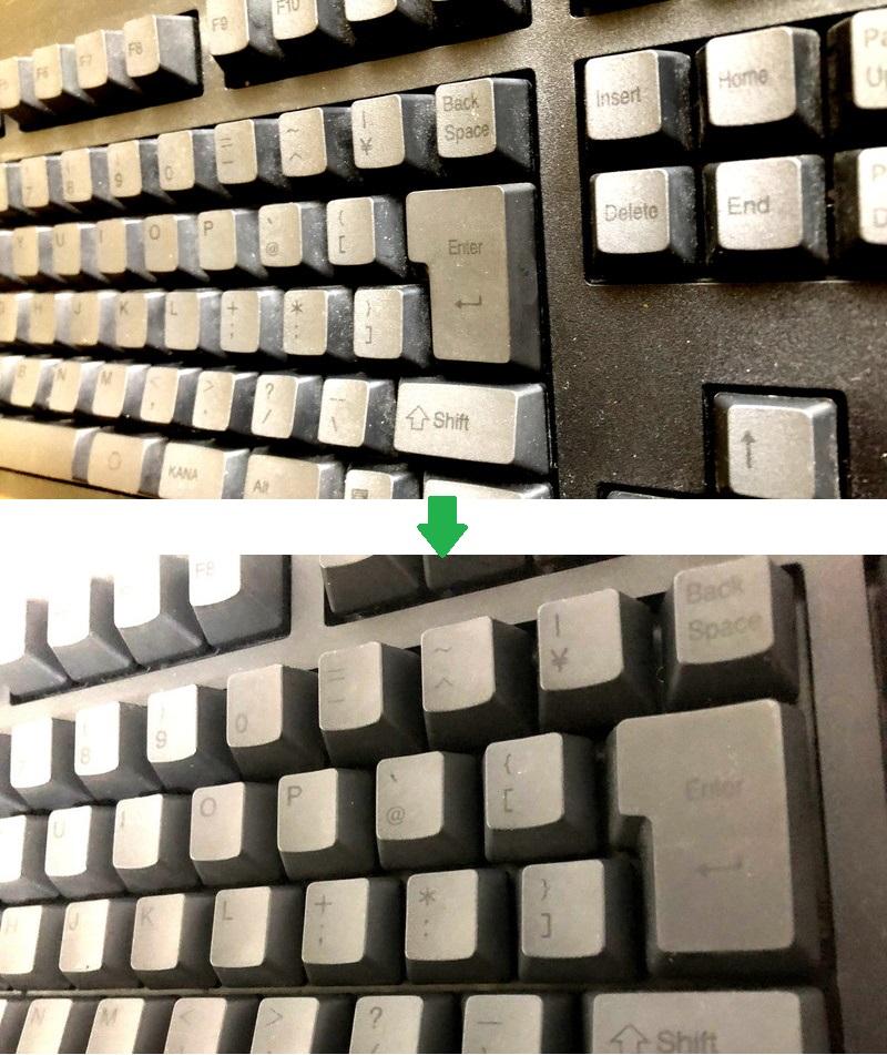 東プレのキーボード「Realforce108UDK」キートップの清掃前後の比較写真